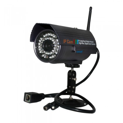 Wi-Fi/802.11/b/g/n Outdoor Wifi Wirless PNP  Iphone, 3G phone, Smartphone supported ip camera
